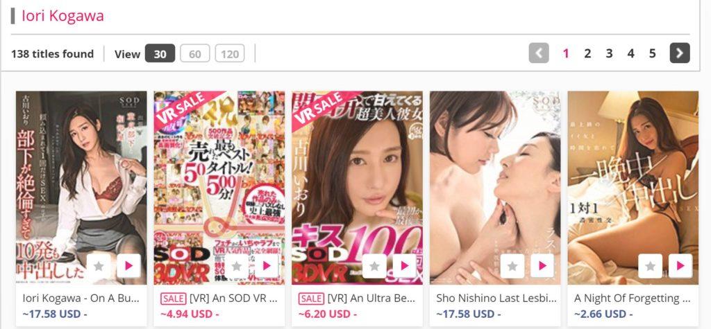 Iori Kogawa R18 Videos VR Japanese Porn