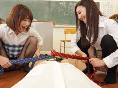R18 Japanese schoolgirl teasing vr masochistic porn